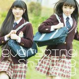 everying!2ndシングル「Shining Sky」(2月10日発売)初回限定盤