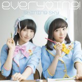 everying!2ndシングル「Shining Sky」(2月10日発売)スペシャル盤