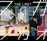 アルバム『THE LAST』初回限定盤