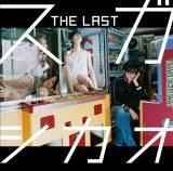 アルバム『THE LAST』通常盤