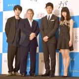 映画『女が眠る時』の舞台あいさつに出席した(左から)新井浩文、ビートたけし、西島秀俊、忽那汐里 (C)ORICON NewS inc.