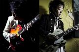 安全地帯のギタリスト・矢萩渉と武沢侑昴がユニット・ワタユタケを結成