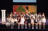 「新春!おもてなし会」を開催した欅坂46