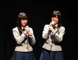 総合司会を務めた(左から)上村莉菜、尾関梨香