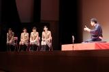 2時限目:左から麻生真彩、岡田愛、黒澤美澪奈、磯野莉音、立川志ら乃