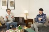 講談社のポータルサイト『コミックプラス』で『頭文字D』原作者・しげの秀一氏とTOYOTAの伝説のエンジニア・多田哲哉氏との初対談が実現