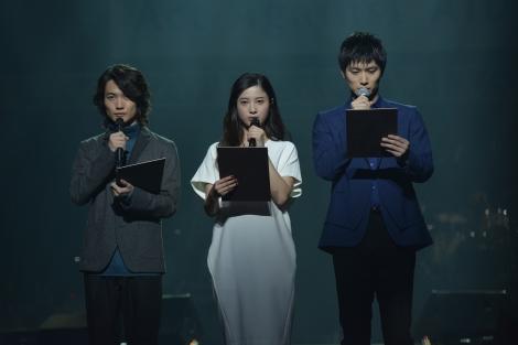 (左から)神木隆之介、吉高由里子、三浦春馬=エイズ啓発チャリティーイベント『Act Against AIDS 2015「THE VARIETY 23」』