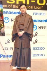 『Japan KABUKI Festival in Las Vegas 2016』製作発表会見に出席した市川染五郎 (C)ORICON NewS inc.