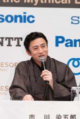 『Japan KABUKI Festival in Las Vegas 2016』製作発表会見の模様