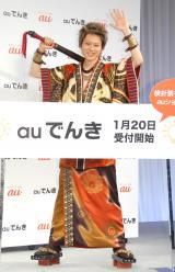 """""""鬼ちゃん""""スタイルで登壇した菅田将暉=KDDI『auでんき発表会』 (C)ORICON NewS inc."""