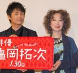 劇中で主演の安田顕(左)を誘惑した三田佳子(C)ORICON NewS inc.