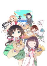 『ステラのまほう』がテレビアニメ化決定 (C)くろば・U・芳文社/ステラのまほう製作委員会