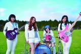 結成2年で初のオリジナルアルバムをリリースするガールズバンドSORAMIMI
