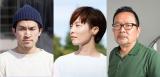 (左から)第154回芥川賞を受賞した滝口悠生氏、本谷有希子氏、直木賞を受賞した青山文平氏