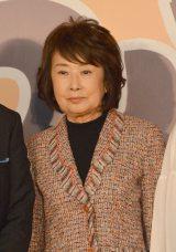 映画『家族はつらいよ』完成報告会見に出席した吉行和子 (C)ORICON NewS inc.