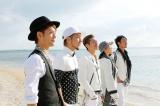 関西テレビ・フジテレビ系ドラマ『お義父さんと呼ばせて』オープニングテーマ曲はHYの新曲「極愛」