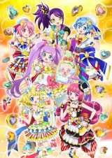 4月から放送開始のアニメ『プリパラ』サード(新)シーズンのキービジュアル(C)T-ARTS/syn Sophia/テレビ東京/PP3製作委員会