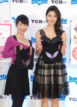 「美乳になろう」イベントに出席したMACO、橋本マナミ (C)ORICON NewS inc.