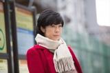 dTVオリジナルドラマ『裏切りの街』に出演する寺島しのぶ