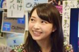"""""""ほくろメイク""""にご満悦の山内遥 (C)ORICON NewS inc."""