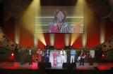水谷千重子の芸能生活50周年公演『キーポンシャイニング歌謡祭』ステージの模様