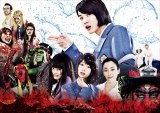 映画『TOO YOUNG TO DIE!若くして死ぬ』が公開延期(C)2016 Asmik Ace, Inc. / TOHO CO., LTD. / J Storm Inc. / PARCO CO., LTD. / AMUSE INC. /Otonakeikaku Inc. / KDDI CORPORATION / GYAO Corporation