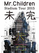 「Mr.Children Stadium Tour 2015 未完」DVDジャケット