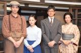 (左から)向井理、高畑充希、西島秀俊、木村多江 (C)ORICON NewS inc.