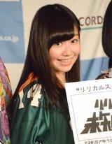 メジャーデビューが決定したリリカルスクールのhime (C)ORICON NewS inc.