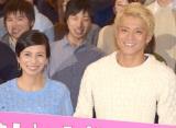 映画『信長協奏曲』のカップル限定試写会に出席した(左から)柴咲コウ、小栗旬 (C)ORICON NewS inc.