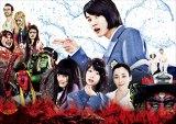 映画『TOO YOUNG TO DIE!若くして死ぬ』のオリジナル・サウンドトラックが発売延期