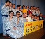 (前列左から)シソンヌ、西村瑞樹(バイきんぐ)、コロコロチキチキペッパーズ、かもめんたる、井出比佐士監督(後列左から)キングオブコメディ、バッファロー吾郎、遠藤久美子、夏菜、東京03、ロバート