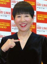 『第27回 日本ジュエリー ベストドレッサー賞』を受賞した和田アキ子 (C)ORICON NewS inc.