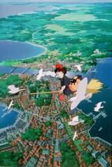 データ放送・特設サイトと合わせて作品をより深く楽しめる(C)1989 角野栄子・二馬力・GN