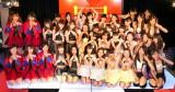 原宿駅前パーティーズの劇場ライブ映像を1月29日よりHuluで配信