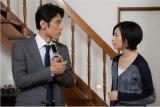 夫の高史(原田泰造)には、妻の圭子(檀れい)には絶対に言えない秘密があった(C)テレビ朝日