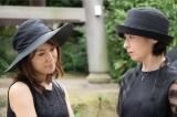 夫婦の運命を翻弄する小悪魔的なホステス・妙子を演じる内山理名(C)テレビ朝日