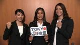 (左から)競泳・星奈津美選手、渡部香生子選手、寺川綾キャスター(C)テレビ朝日