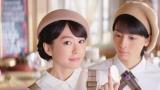 桐谷美玲と高杉真宙が共演するブルボン『ラシュクーレ』CM場面カット