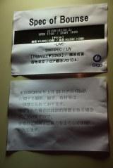 """会場にあった""""取材禁止""""の張り紙。「違反したら法的措置」という文言も(C)ORICON NewS inc."""