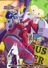アニメ『怪盗ジョーカー シーズン 3』4月4日放送開始。ジョーカーヴァージョン