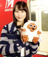 松井玲奈が名鉄名古屋駅の構内アナウンスに挑戦。2月4日まで