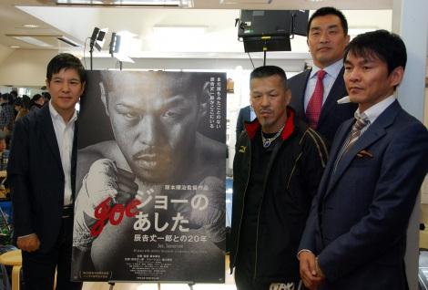 ドキュメンタリー映画『ジョーのあした』公開記念特番の収録に参加した(左から)関根勤、辰吉丈一郎、山本昌氏、飯田覚士氏 (C)ORICON NewS inc.