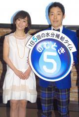 (左から)木佐彩子アナウンサー、オリエンタルラジオの中田敦彦 (C)ORICON NewS inc.