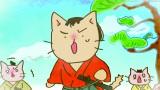 歴史上の人物が猫になって登場『ねこねこ日本史』アニメ化(C)2016「ねこねこ日本史」製作委員会