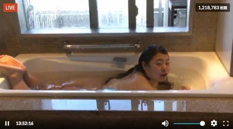 「AmebaFRESH!」にて生放送中の『渡辺直美24時間生放送〜FRESH!が直美を救う』で入浴姿も生配信