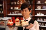 2月12日放送、NHK・BSプレミアム『ドルチェの雫』に出演する千葉雄大(C)NHK