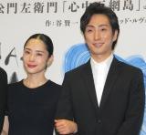 舞台『ETERNAL CHIKAMATSU』制作発表会見に出席した(左から)深津絵里、中村七之助 (C)ORICON NewS inc.