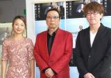 映画『つむぐもの』完成披露試写会に出席した(左から)キム・コッピ、犬童一利監督 (C)ORICON NewS inc.