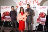 映画『蜜のあわれ』試写イベントに出席した(左から)石井岳龍監督、二階堂ふみ、大杉漣 (C)ORICON NewS inc.